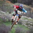 Mountain bike — Stock Photo #9020730