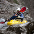 Kayak river racing — Stock Photo