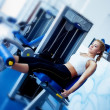 Stock Photo: Fitness girl