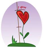 Growing heart — Stock Vector
