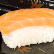 Stock Photo: Salmon Sushi