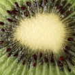 Royalty-Free Stock Photo: Kiwi Fruit