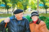 Fortunate couple — Stock Photo