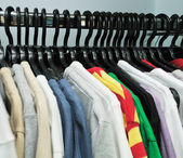 Jersey multicolor de linha — Foto Stock