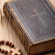 Religious book — Stock Photo #10502063