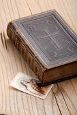 θρησκευτικό βιβλίο — Φωτογραφία Αρχείου