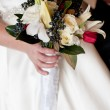 Side View of Beautiful Multicolored Wedding Bouquet — Stock Photo