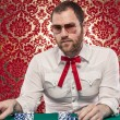 Stok fotoğraf: Confident MGambling Wearing Glasses, Texas Tie