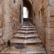 Alley in old city in Jerusalem. — стоковое фото #10162541