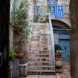 Courtyard in the old town in Jerusalem. — Stock Photo