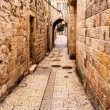 Ancient Alley in Jewish Quarter, Jerusalem — Stock Photo #9783241