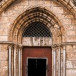 Stock Photo: Jerusalem-Church of Tomb of Virgin Mary