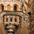 Stock Photo: Church of the Dormition, Jerusalem