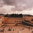 The Western Wall,Temple Mount, Jerusalem - Stok fotoğraf