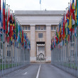 Place of United Nations in Geneva — Stock Photo #8448115