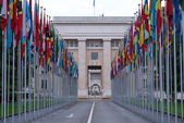 Place of United Nations in Geneva — Stock Photo