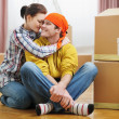 Portrait of young loving couple moving — Stock Photo #10552618
