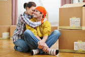 Portrait of young loving couple moving — Stock Photo