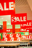 Lots of sale signs in clothing store — Stok fotoğraf