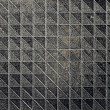 Grunge ornamental paper texture background — Photo