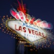 Blurred Las Vegas Welcome Sign - Stock Photo