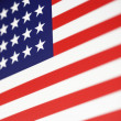 Stock Photo: American flag.