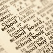 School defined. — Stock Photo