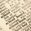 Stock Photo: School defined.