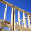 Construction framework. — Stock Photo