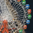 Stock Photo: Ferris wheel.