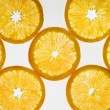 Stock Photo: Citrus slices.