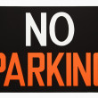 Stock Photo: No parking sign.