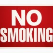 No smoking. - Stock Photo