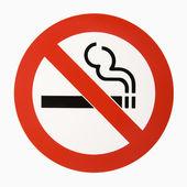 No smoking logo. — Stock Photo