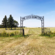 Entrance to cemetary. — Stock Photo #9303059