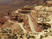 Winding Road on Rugged Desert Rock Formation — Stock Photo