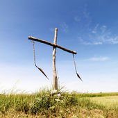 Burial site in field. — Stock Photo