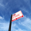 Tow zone street sign. — Stock Photo