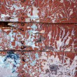Peeling paint on wall. — Stock Photo