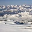 Snowy mountain range. - Stock Photo