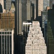 Manhattan buildings. — Stock Photo #9329511