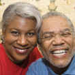 Stock Photo: Mature couple smiling.