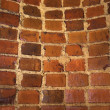 Curved brick wall. - Stock Photo