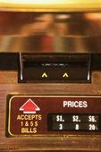 Jukebox pay slot. — Stock Photo