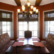 Stock Photo: Elegant dining room.