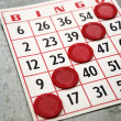Winning bingo card. - Stock Photo