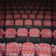 empty seats in theater — Stock Photo
