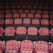 Empty Seats in Theater - ストック写真