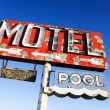 Weathered Retro Motel Sign - Stock Photo