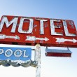 Weathered Retro Motel Sign — Stock Photo